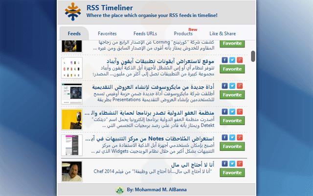 RSS Timeliner - Chrome Extension
