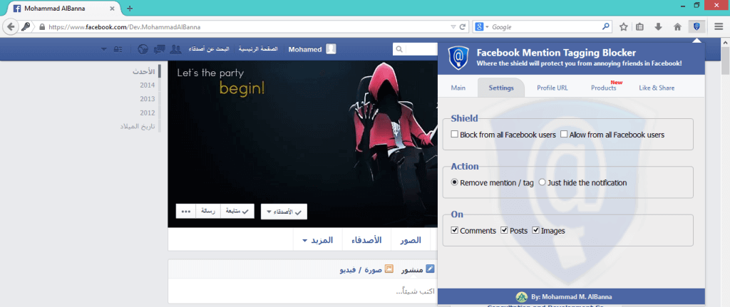 Facebook Mention Tagging Blocker - FireFox Addon