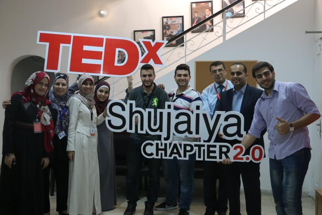 تيدكس الشجاعية